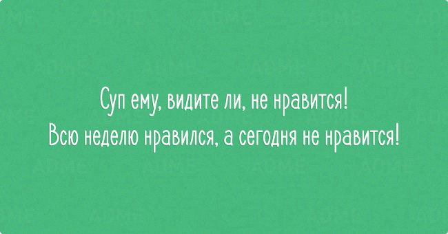здор (16)