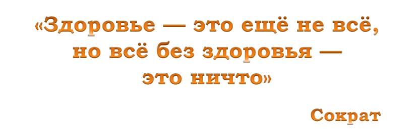 2016-06-11_181006